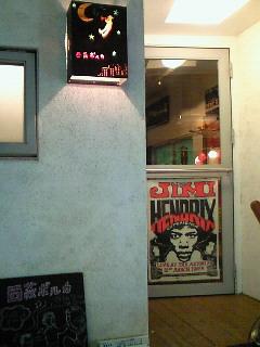 七色ブギー★HAPPY BIRTHDAY<br />  ☆彡〜ニケンメ〜♪