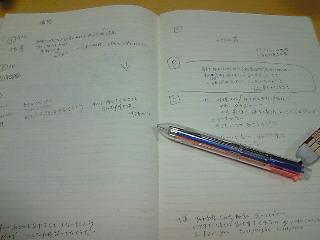 トホホホホ〜☆Day